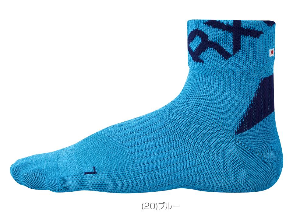 WILD PAPER JP-1000 (20)ブルー