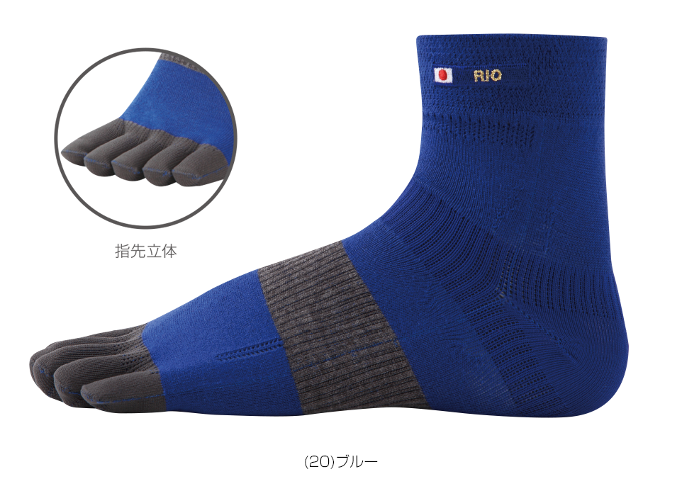 FG-1000 (20)ブルー