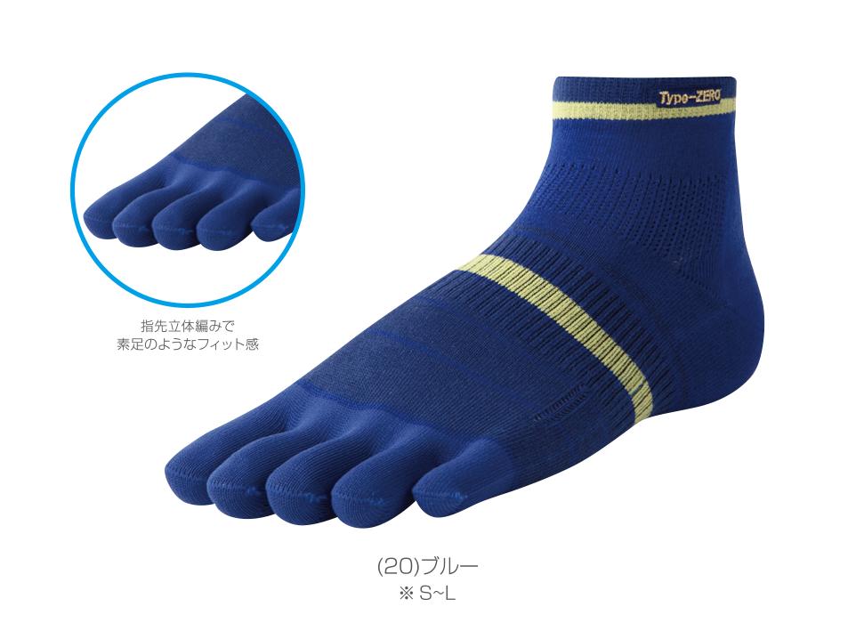 RA-1001 Type-ZERO Type-ZERO (20)ブルー