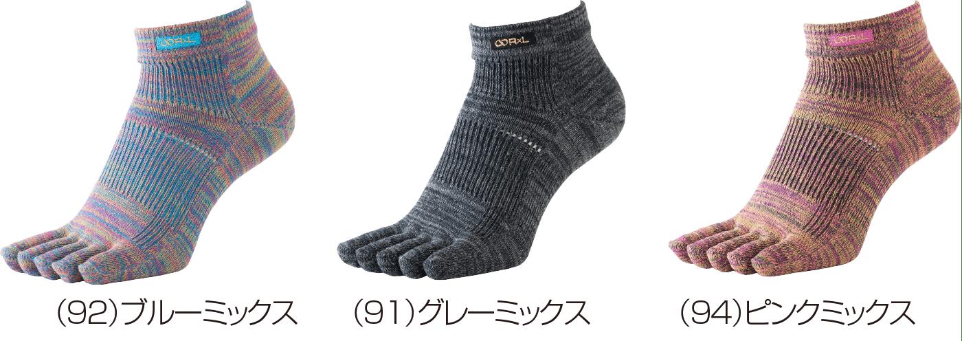RA-10062020東京限定 5本指ソックス カラーサンプル
