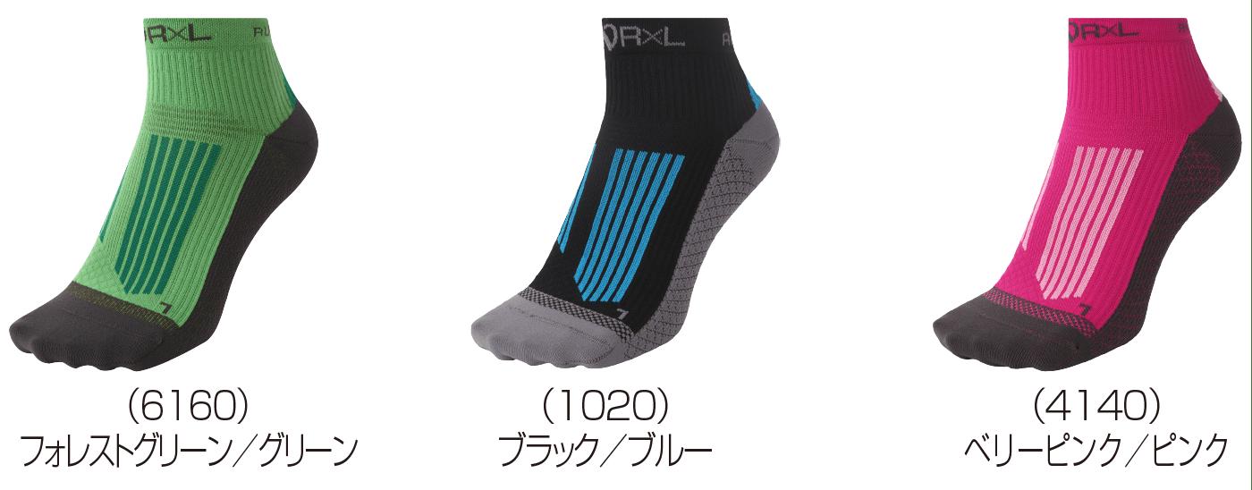 RA-1007上田瑠偉使用モデル カラーサンプル