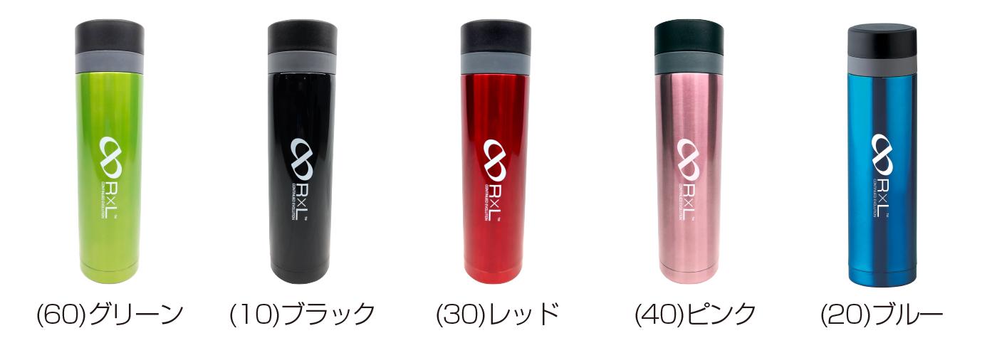 RLA9901R×Lステンレスボトル カラーサンプル