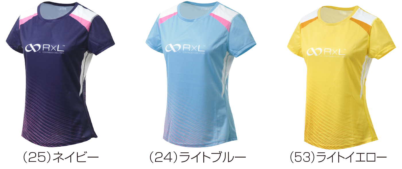 TAT-010ウィメンズランニングTシャツ カラーサンプル