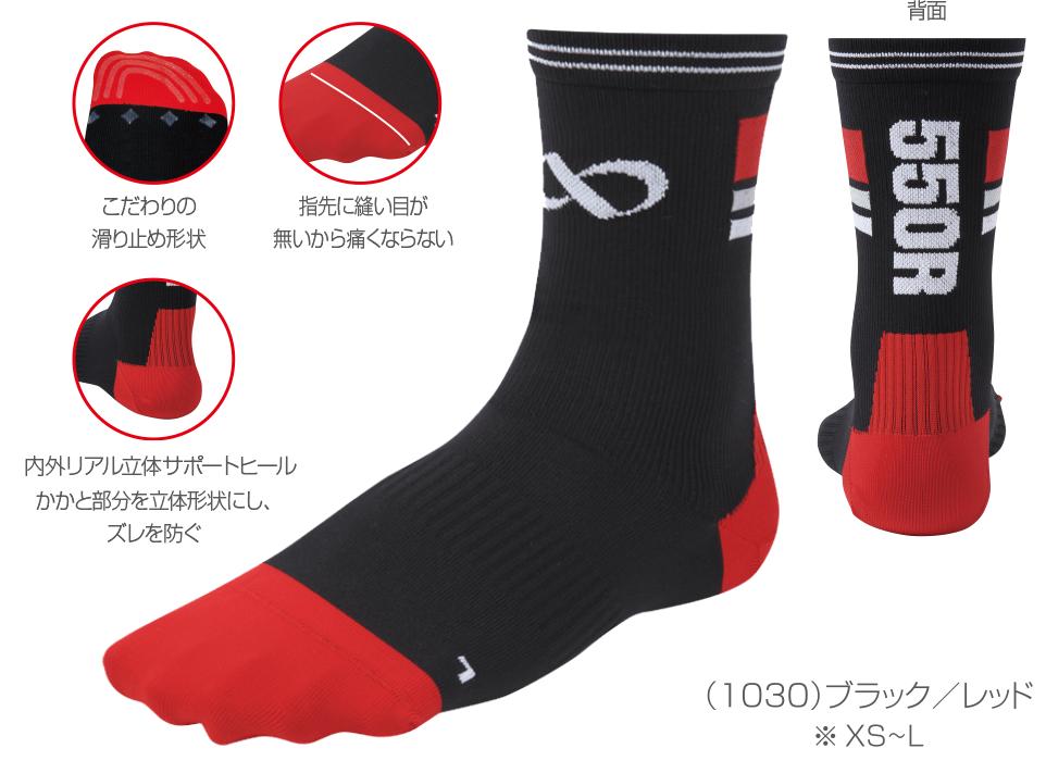 TBK-550R 550R 550R (1030)ブラック/レッド