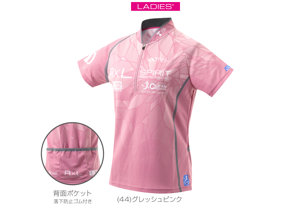 TRA-015WH LADY'S ZIP-UP SHIRT SLEEVE WEAR レディースジップアップ ショートスリーブウェア (44)グレッシュピンク