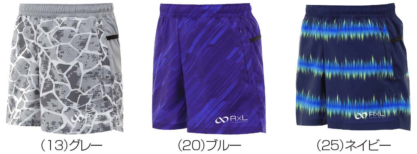 TRP-007M5