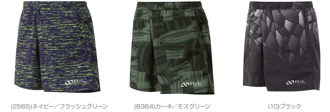 TRP-008M7メンズ 6ポケットミドルパンツ カラーサンプル