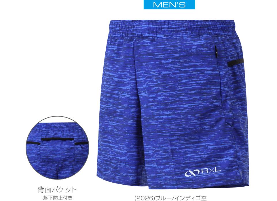 TRP-008M7 メンズ 6ポケットミドルパンツ (2026)ブルー/インディゴ杢