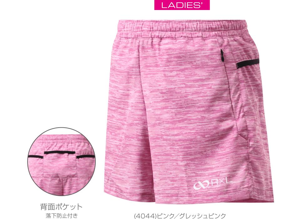 TRP-010W5 レディース 6ポケットショートパンツ (4044)ピンク/グレッシュピンク