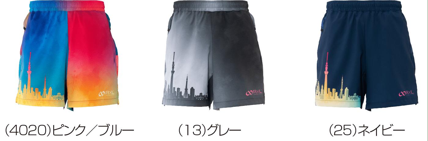 TRP-20TKOW2020東京限定レディース6ポケットBOXパンツ カラーサンプル