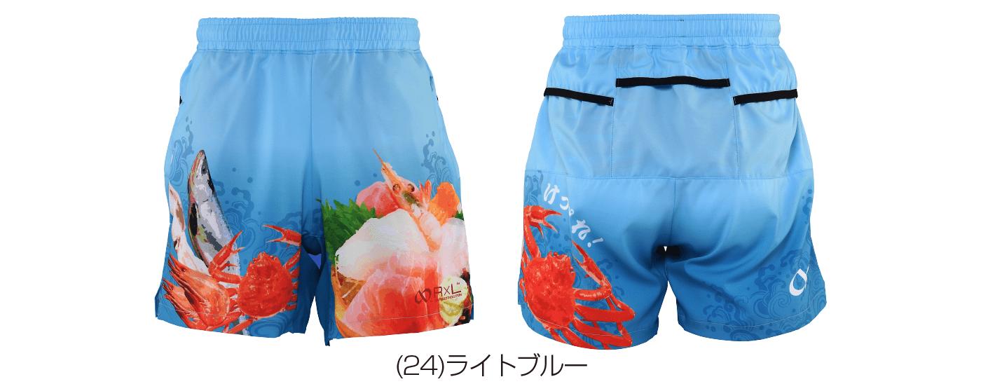 TRP20HKDW52020北海道海鮮丼ウィメンズ6ポケットパンツ カラーサンプル