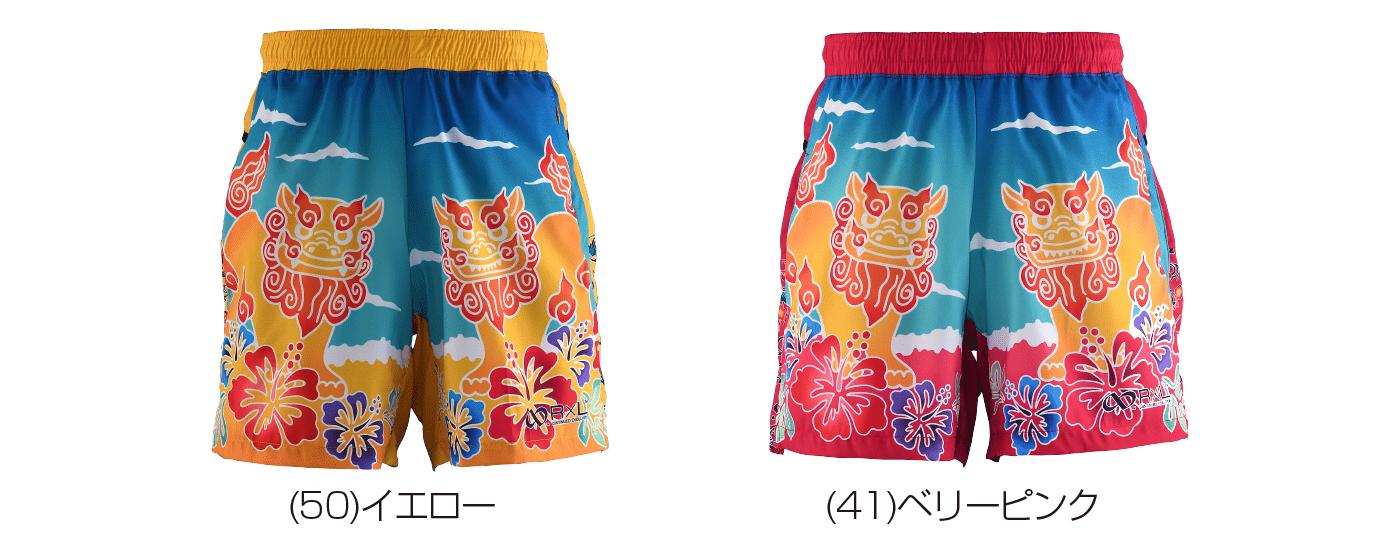 TRP20OKNM7 2020沖縄シーサーメンズ6ポケットパンツ カラーサンプル