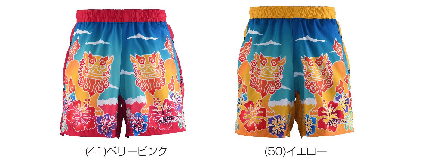 TRP20OKNW52020沖縄シーサーウィメンズ6ポケットパンツ カラーサンプル