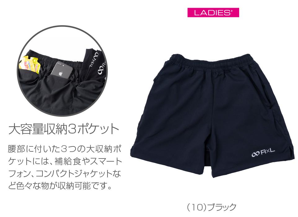 (10)ブラック