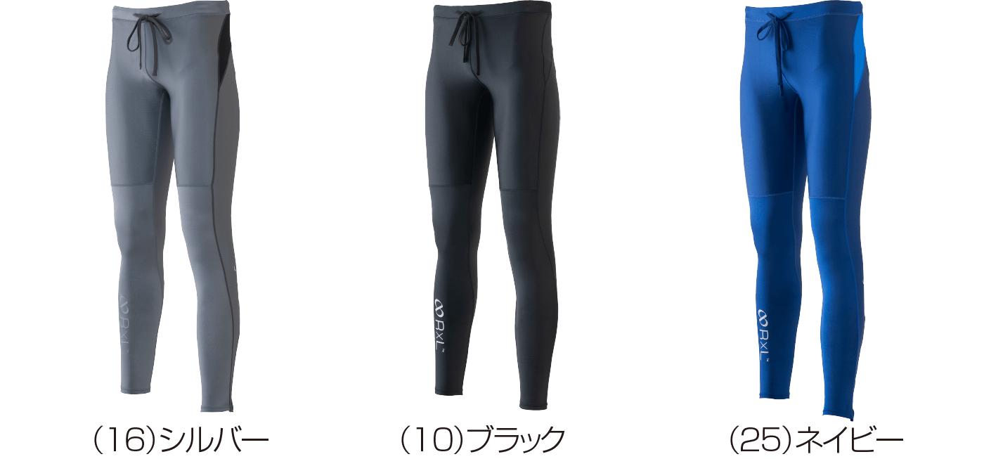 TRT-01メンズ ランニングタイツ カラーサンプル