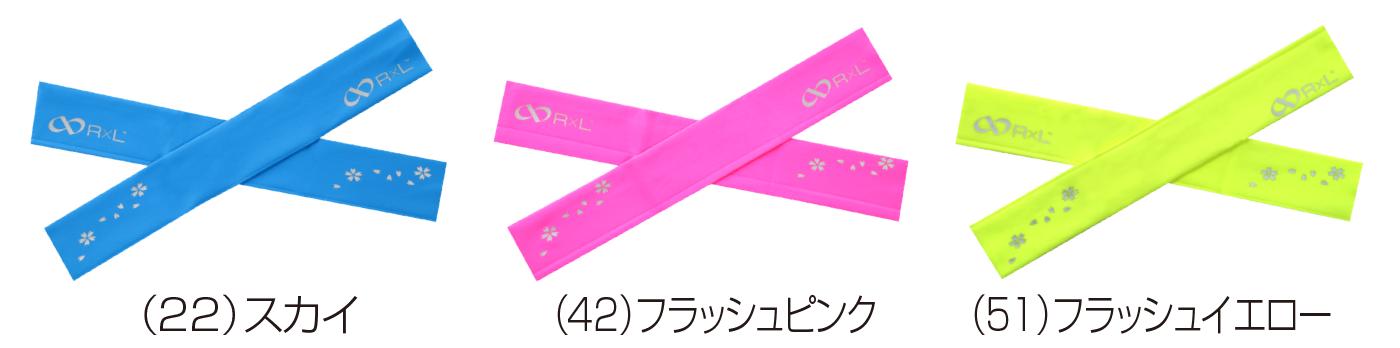 TSA-TOKYO東京マラソンEXPO限定アームカバー カラーサンプル