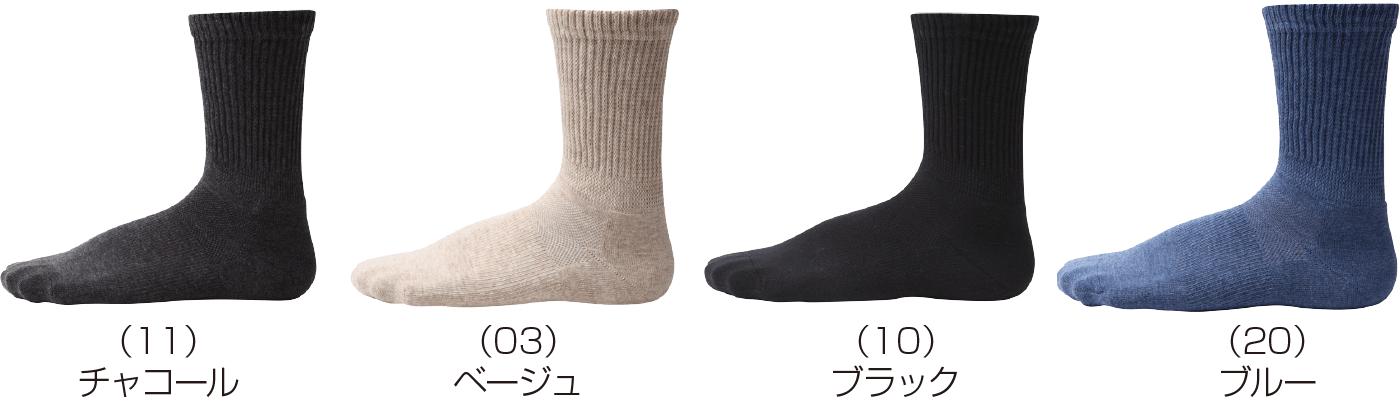TTR-004 カラーサンプル